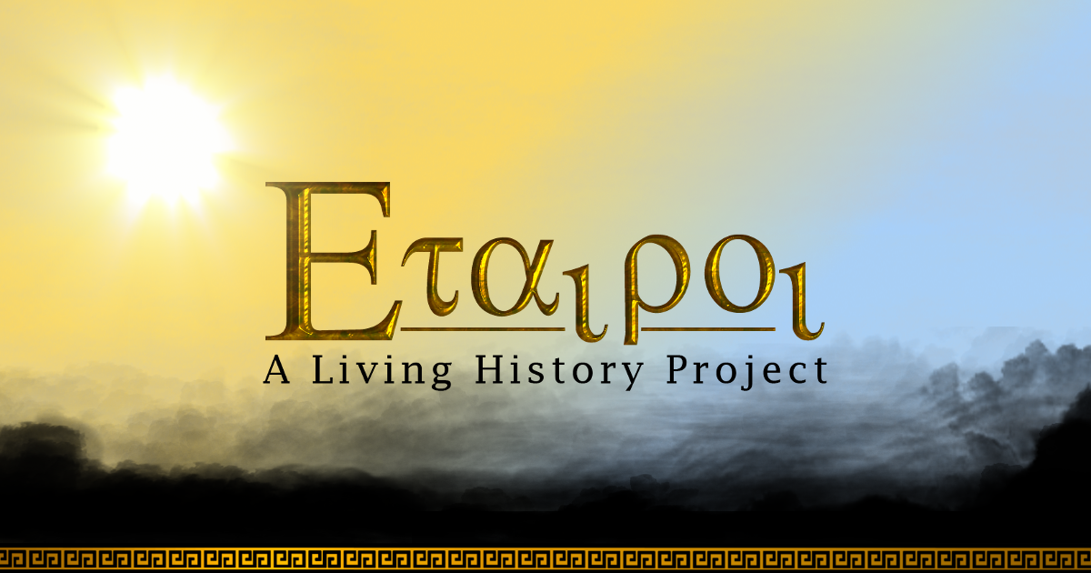 Hetairoi - A Living History Project